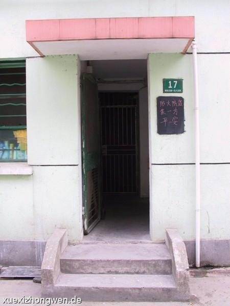 Wohnhaus-Haupteingang