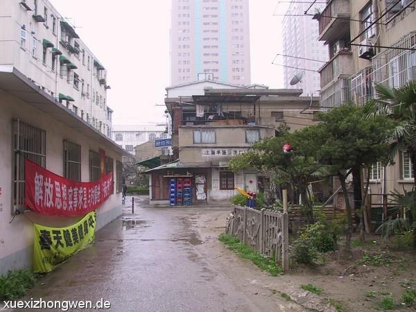 Yongs Straße