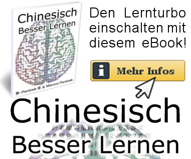 Chinesisch lernen mit 学习中文 - Online Sprachkurse, Tipps & Links