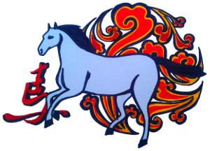 das chinesische Jahr des Pferdes