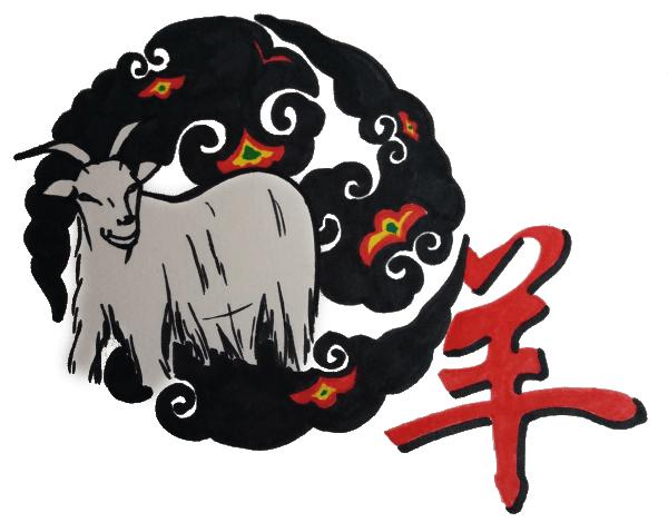 Das Chinesische Jahr des Schafes   学习中文.de