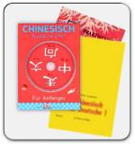 Chinesisch Lernen Bücher