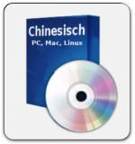 Chinesisch Lernen Software