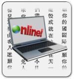 Chinesisch Online Lernen