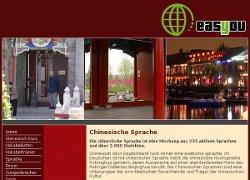 Easyou - Chinesisch lernen mit Easyou - Sprachreisen China, Peking und Shanghai