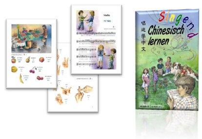 singend chinesisch lernen