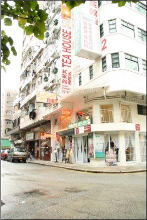 9-teahouse