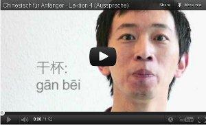chinesisch video podcast fincial times deutschland