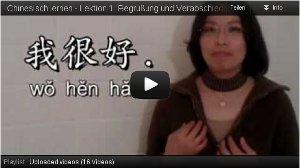 chinesisch-podcast-frau-mao