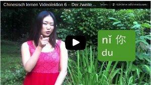 chinesisch videopodcast fit für China